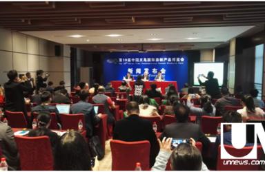 义乌森博会迈入第十年  成亚太林业经济领头羊