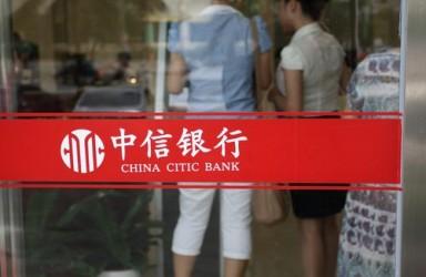 中信银行三季报出炉:掉血严重 900亿补血计划在路上