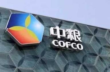中粮集团国企改革再加速:14家专业化公司已完成混改