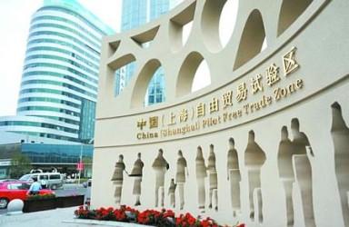 上海自贸概念再掀涨停潮 自由贸易港初步方案已成形