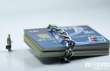 """11月部分银行""""沉睡卡""""不能用了 你有这样的银行卡吗"""