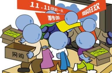 全国200多个万达广场全面入驻口碑 打造双11线下消费狂欢
