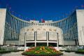央行出台大资管办法 防范流动性风险