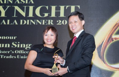 DHL innovation wins recognition at Supply Chain Asia awards
