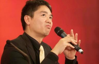 GMV增速预计将跌破30% 多家投行分析师下调京东收入预期