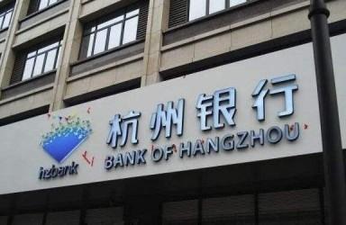 杭州海底世界扩建工程纠纷  杭州银行要赔300万 冤不冤?