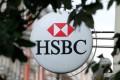 汇丰私人银行在香港被罚4亿港元