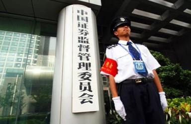 江苏5家新三板公司半年报难产遭证监局警示 有家公司涉及刑案