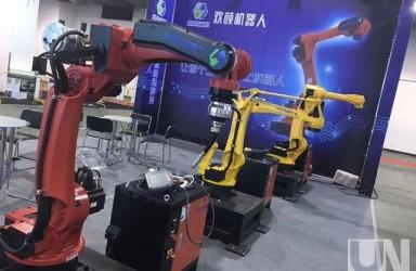 智能制造主导产业升级制高点 中国机电交易博览会杭州开幕