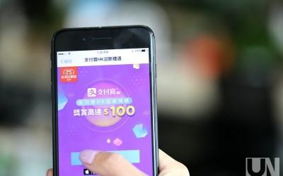 掀起全球狂欢 菲律宾和中国香港本地钱包首次参与天猫双11