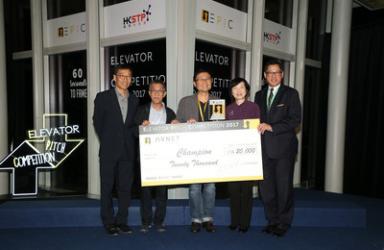 安富利投资电梯募投比赛 助推亚太科技初创社区发展