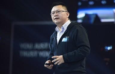 联合财经:俞永福辞职阿里集团大文娱董事长