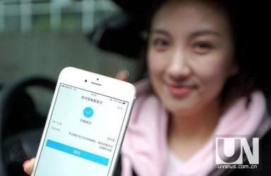"""杭州道路停车全国率先实现""""无感支付""""缴费连手机都不用掏"""