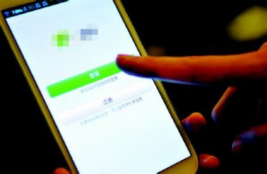警惕以传销为手段的新型互联网欺诈行为