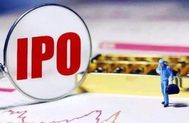"""IPO审核和并购重组审核""""冰火两重天"""""""