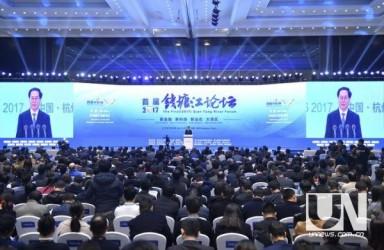 首届钱塘江论坛在杭举行 多层面发力促进产融协作共赢