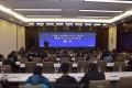 白沙泉并购金融街区与浙财大工商管理学院开展战略合作