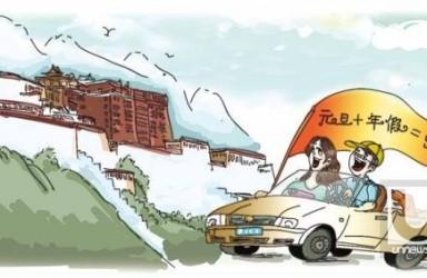 圣诞元旦出游报告:出境跨年成时尚,国内冰雪、避寒游走俏