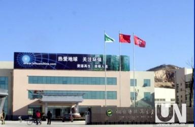 因突发事件造成人员伤亡 鑫广绿环12月13日暂停申购