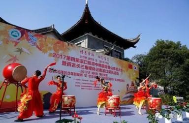 浙江雪窦山举行第四节中韩国际登山体验大会