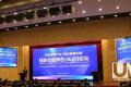 """浙江和康医疗集团十年标杆:接轨资本市场打造""""和康模式"""""""