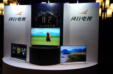 """兆驰股份回应""""风行电视3年卖1200万台被指虚假宣传"""" 实际销量仍未透露"""