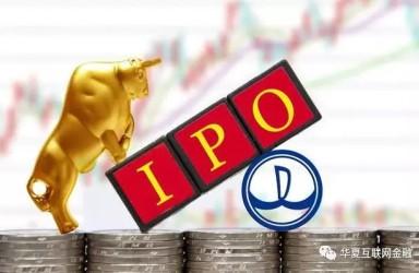 爱投资实控人入主步森股份遇阻 曲线上市动作暂告失败!