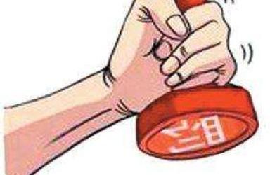 江苏银监局连发6罚单 涉及两上市农商行和省联社