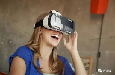 保千里VR手机被吐槽功能鸡肋 定价4980元网店卖700元