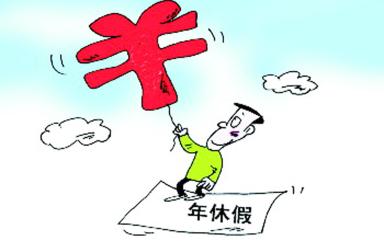 零元年薪是激励还是避税? 个税不能成为工薪税