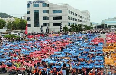 """""""丧权辱国!""""韩国现代工会强烈反对美韩自贸协定调整"""