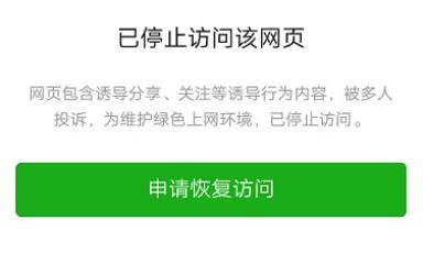 """TFBOYS粉丝区块链网站""""凉了""""?曾声明称受频繁DDOS攻击"""