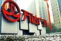 """王健林另一半:万达地产公司""""秘密""""在上海注册成立"""