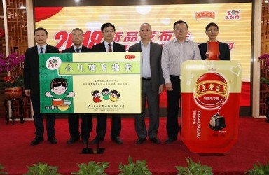王老吉推新品 加快了在儿童药方面的布局