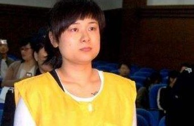 吴英减刑案今宣判 由无期徒刑减为有期徒刑二十五年