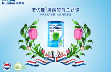 欧盟警示荷兰受污染婴儿奶粉销往中国 感染致死率50%