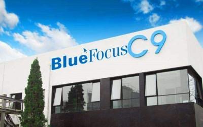 蓝色光标被辞员工道歉后再发声:公司故意抹黑其形象