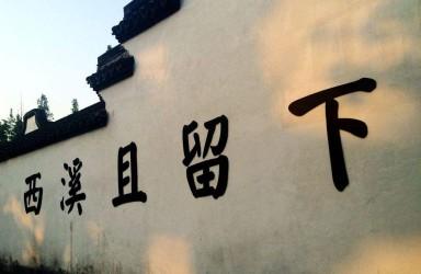 杭州市长徐立毅:一个城市的住房价格要有个度