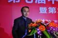 华安保险董事长李光荣涉嫌行贿罪被批逮捕