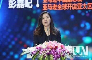 杭州综试区设立三周年,中国企业制胜下一代贸易链