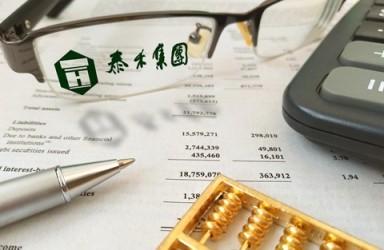 大举并购 泰禾总资产突破2000亿元