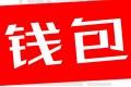 新京报:装七八十个APP 现金贷为何不放过大学生?