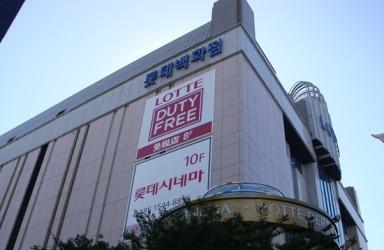 韩国乐天将向中国利群集团出售华东子公司 作价3000亿韩元