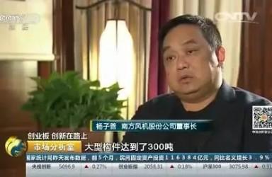 上市公司董事长失联7天涉债7亿 股价从107跌到7块
