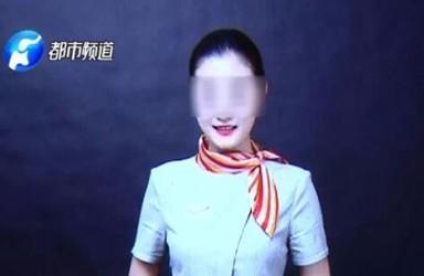 空姐乘滴滴遇害案嫌犯锁定 曾微信同事称司机想亲她