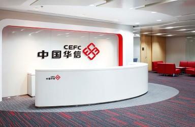 华信系两家企业大幅减资 部分资产已被央企上市公司接手