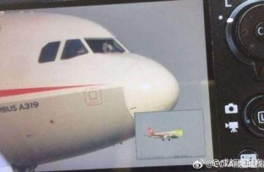 川航航班备降成都:副驾驶侧玻璃破碎 挂出紧急代码