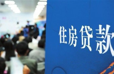 杭州首套房贷利率最高上浮25% 还得排队3个月