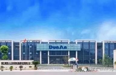 盾安危机加剧:无视官方力保信号?杭州银行强硬划扣2亿