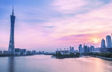 全国首个!广州颁布金融风险攻坚三年计划 十类机构纳入重点监管
